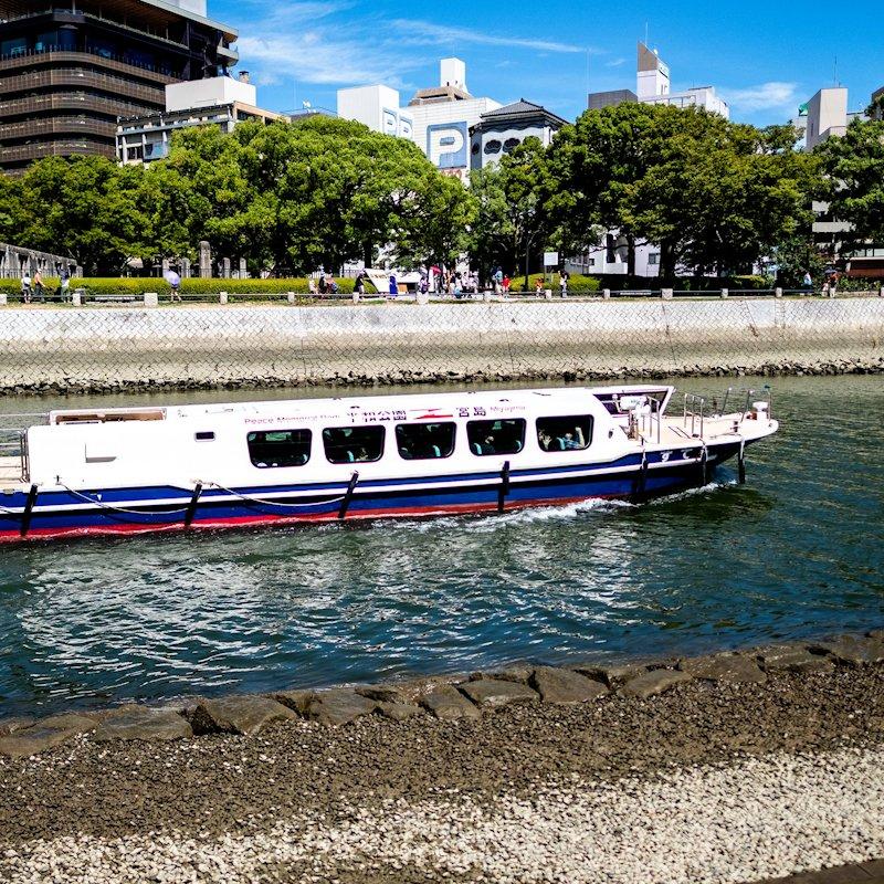 hiroshima_memorial_boat