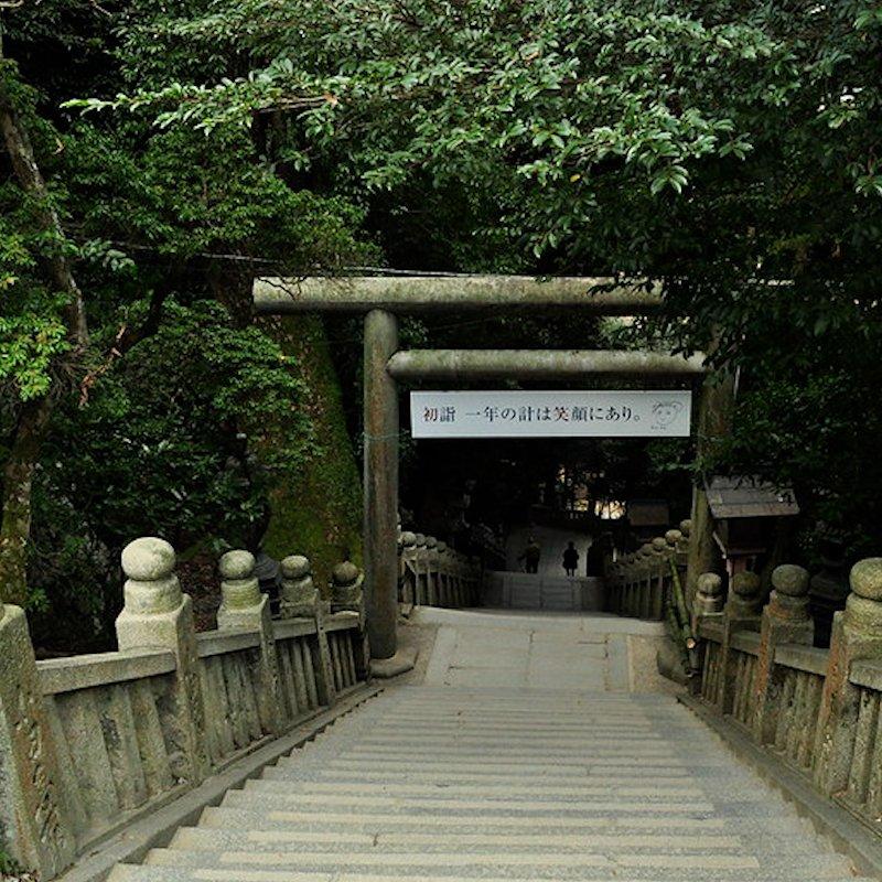 kotohira_shrine