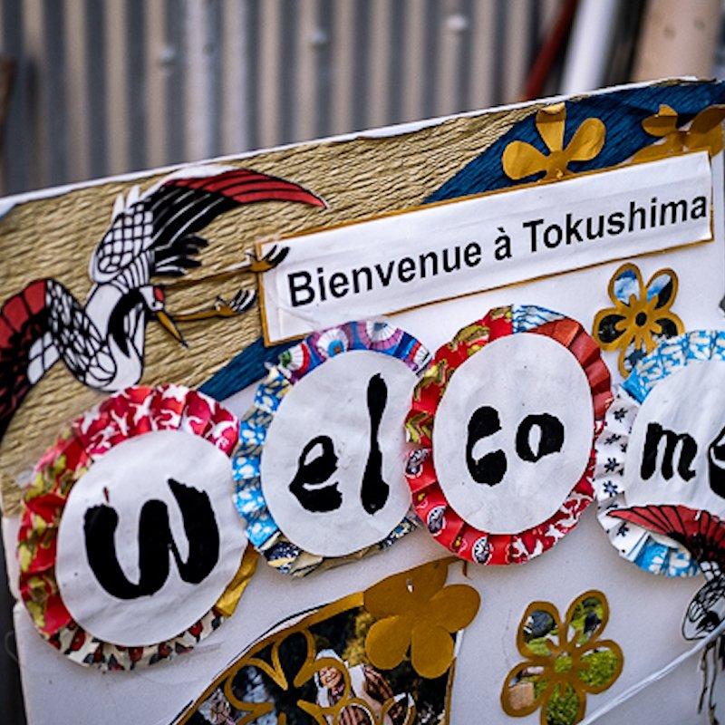tokushima_bienvenue