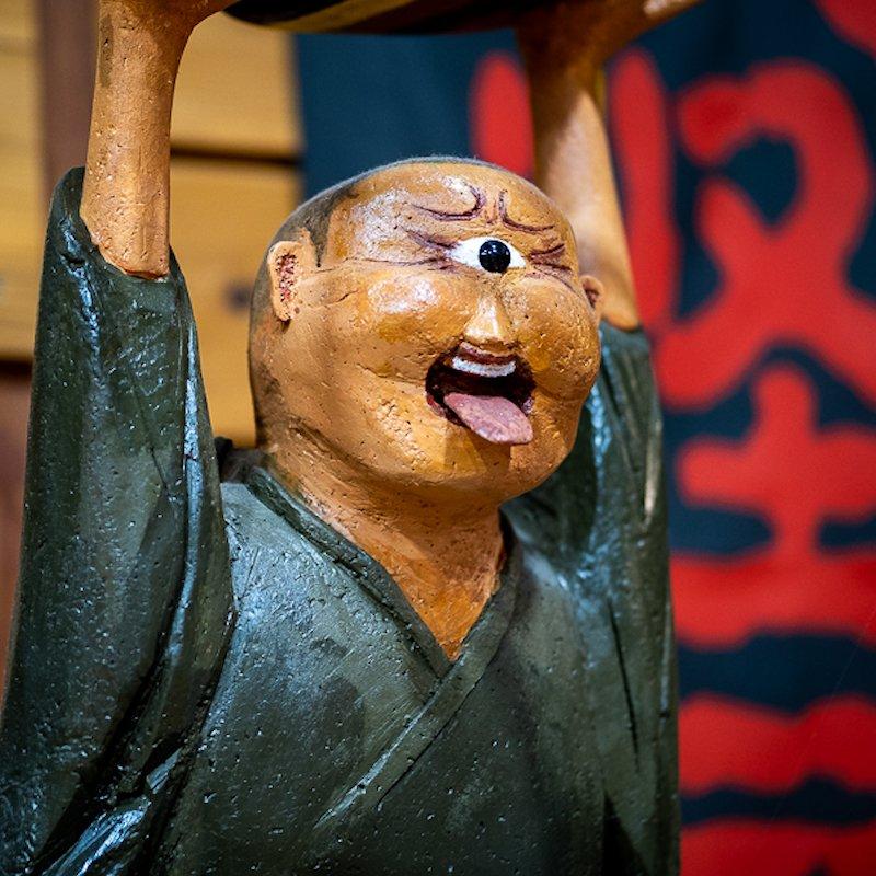 shikoku_statue